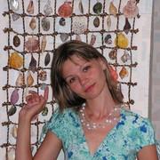 Наталия Омельченко - Краснодар, Краснодарский край, Россия, 38 лет на Мой Мир@Mail.ru