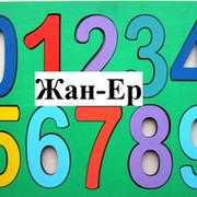 Ер адам шалбары темно-синии и черный шалбар)