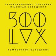500lux.ru группа в Моем Мире.