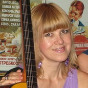 Алина Цветкова.  Автор-исполнитель group on My World
