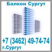 Балкон Сургут group on My World