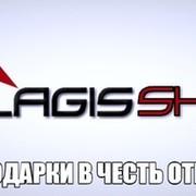 Blagis-Shop - Интернет магазин в ДИРИЖАБЛЕ группа в Моем Мире.