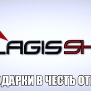 Blagis-Shop - Интернет магазин в ДИРИЖАБЛЕ group on My World