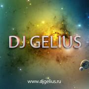 DJ GELIUS © Official | www.djgelius.ru группа в Моем Мире.