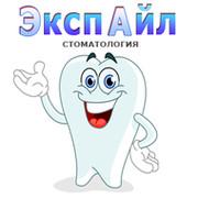 """Стоматология """"ЭкспаМед"""" группа в Моем Мире."""