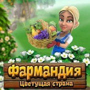 Фармандия - цветущая страна ферм! group on My World