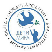 "МБФ ""Дети Мира"" group on My World"