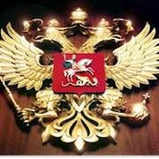 НАЦИОНАЛЬНЫЕ ИНТЕРЕСЫ РОССИИ group on My World