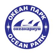 Краснодарский океанариум group on My World