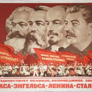 Сторонники ВКП(б) Дальнего Востока группа в Моем Мире.