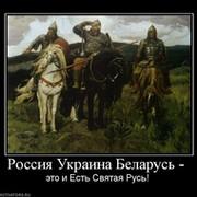 Сообщество Великого единого Русского НАРОДА группа в Моем Мире.