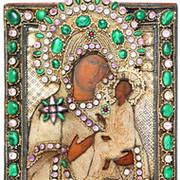Югская Икона Божией Матери группа в Моем Мире.