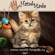Мастер-классы по рукоделию: валяние, вязание и др. group on My World