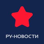 Международное концертное агентство «РУ-КОНЦЕРТ» group on My World