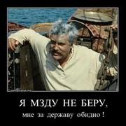 Игорь Иванов on My World.