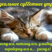 Солтан Бароев on My World.