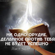 Сергей Есенков on My World.