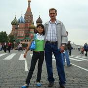 Григорий Данилюк on My World.