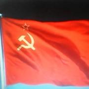 НКВД *** on My World.