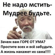 ХОТАБЫЧ Макаров on My World.