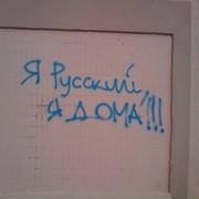 Вадим * on My World.