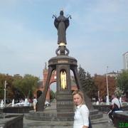 ЕВГЕНИЯ МАШТАКОВА on My World.