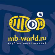 Клуб MB-World.ru on My World.