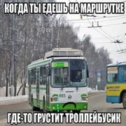 Костя Михайлов on My World.