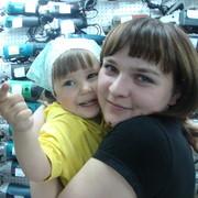 Наталья Темникова on My World.