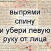 Oлег Никитин on My World.