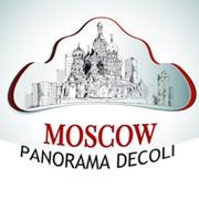 Фотоплитка Panorama Decoli on My World.