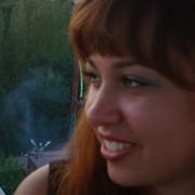 Александра Шипилова on My World.