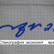 Татьяна С. on My World.
