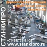 СТАНКИПРО - www.stankipro.ru on My World.