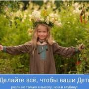 Елена Проценко on My World.